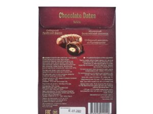Финики в молочном шоколаде - фото 1